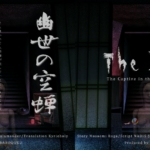 Japonica Horror Event